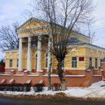Дом аптекаря Ульриха