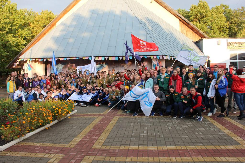 7-9 октября ОРК«Клен» принимал III Слет-спартакиада студенческих отрядов ЦФО.